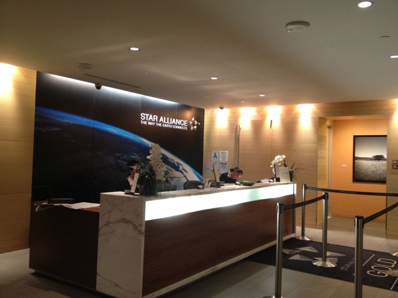 The Star Alliance Lounge check-in counter.