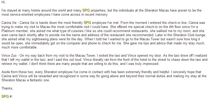 My email to SPG. I never write them emails.